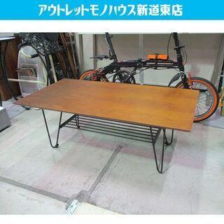 センターテーブル 幅110cm 木製 収納棚付き スチール脚部 ...
