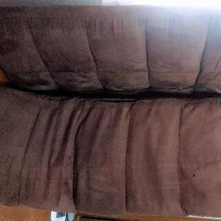 【無料】2人掛け リクライニング ソファー
