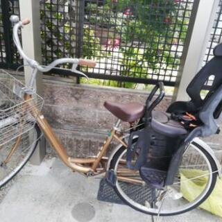 26インチ 子供乗せ自転車