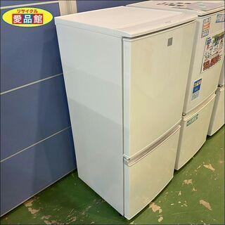 【愛品館八千代店】SHARP 17年製 137ℓ 冷凍冷蔵…