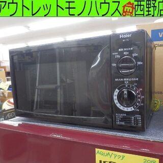 電子レンジ 2012年製 ハイアール 黒 JM-17C 700W...