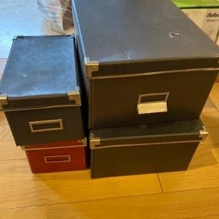 IKEA 整理ボックス 4つ【5/16まで】