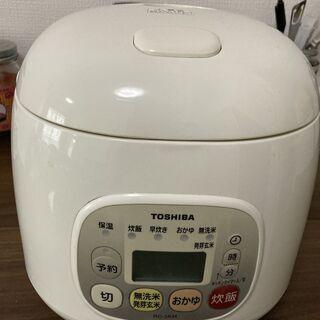 東芝の炊飯器