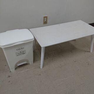 取引場所 南観音 2105-110 折りたたみローテーブル&ゴミ...