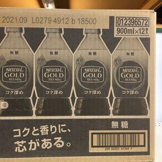 ネスカフェ ゴールドブレンド コク深め ボトルコーヒー 無糖 9...