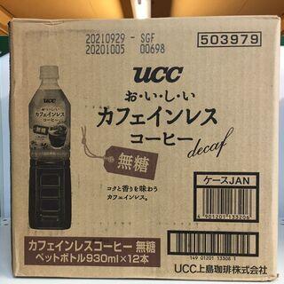 UCC おいしいカフェインレス ボトルコーヒー 無糖 ペットボト...
