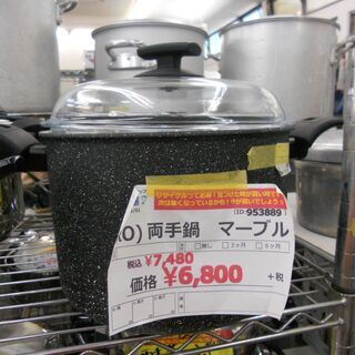 ID 953889 鍋