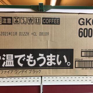 キリン ファイア ワンデイ ブラック コーヒー 600ml PE...