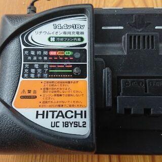 HITACHI 電動工具  充電器