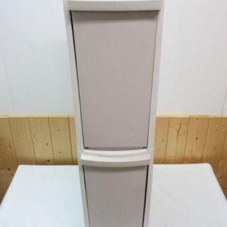 【中古】htp-411 分別ダストボックス 2段 ホワイト&グレー