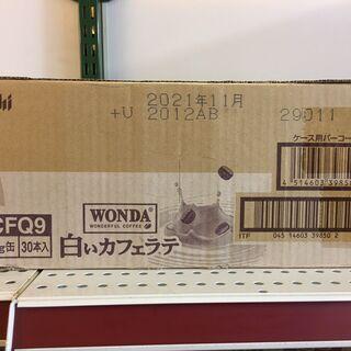 アサヒ飲料 「ワンダ」 白いカフェラテ 245g ×30本 外箱...