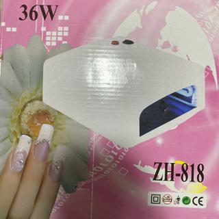 ネイルランプ Beauty-nail lamp
