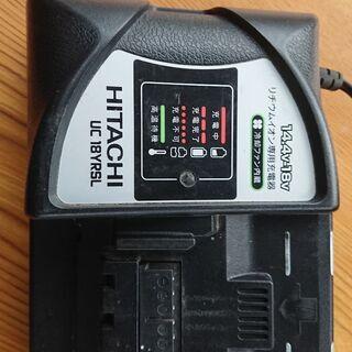 HITACHI 電動工具  充電器 UC 18YRSL