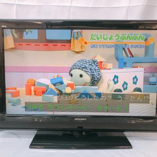MITSUBISHI 三菱 液晶テレビ LCD-32H5BX