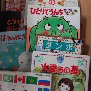絵本☆いろいろ8冊セットで400円