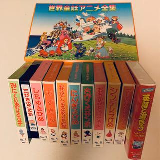世界童話アニメ全集(日本語・英語)