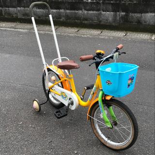 (押棒・補助輪付16インチ・子供用自転車・中古