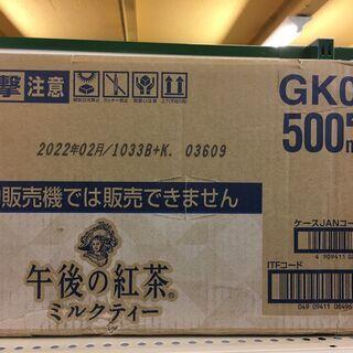 キリン 午後の紅茶 ミルクティー 500ml PET ×24本 ...