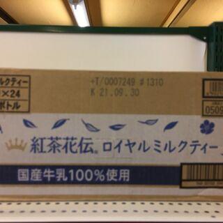 コカ・コーラ 紅茶花伝 ロイヤルミルクティー 440mlPET ...