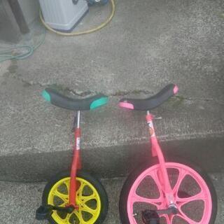 すぐに遊べる一輪車赤、黄色2台セット