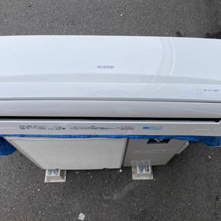 アイリスオーヤマ ルームエアコン 6畳用 標準取付工事込み リサ...