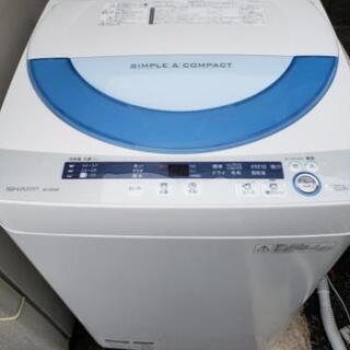2015年製 SHARP 全自動洗濯機 ES-GE55P 中古