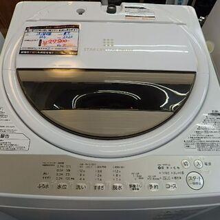 【配送設置無料エリア拡大】☆美品☆ 東芝 電気洗濯機 AW-6G...