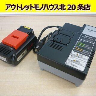 ☆未使用 Panasonic 充電器 スライドリチウム電池専用...