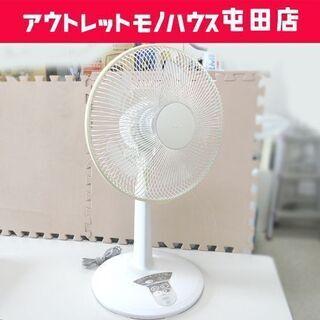 扇風機 2002年製 5枚羽根 SANYO EF-30CR6 ☆...