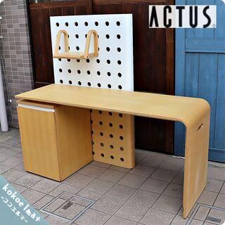 ACTUS(アクタス)で取り扱われていたvario(ヴァリオ) ...