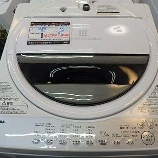 【配送設置無料エリア拡大】☆美品☆ 東芝 電気洗濯機 AW7G6...