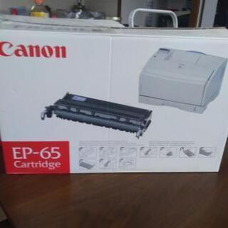 未使用 CANON EP-65 純正インクトナーカートリッジ 最大3本