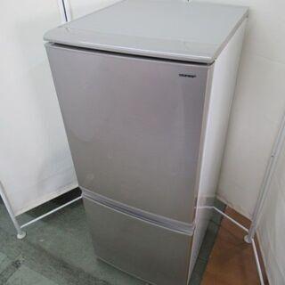JKN2394/冷蔵庫/2ドア/右開き/左開き/どっちもド…