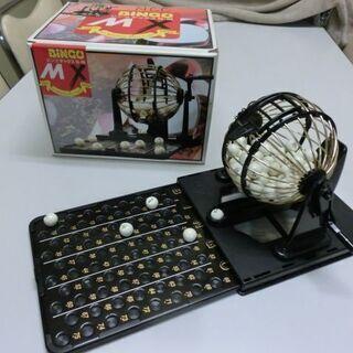 ★【ビンゴマックスB-08】BINGO/game/ビンゴ/ゲーム...