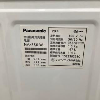 安心の6ヵ月保証付き!!2015年製Panasonic(パナソニック)の洗濯機!!【トレファク愛知蟹江店】 - 海部郡