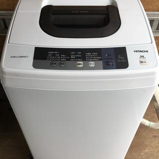●日立 5kg 全自動洗濯機 2016年製 ●
