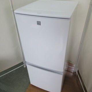 JAKN2395/冷蔵庫/2ドア/右開き/左開き/どっちも…