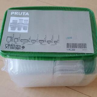 イケア IKEA PRUTA プルタ タッパー 17点セット 新...