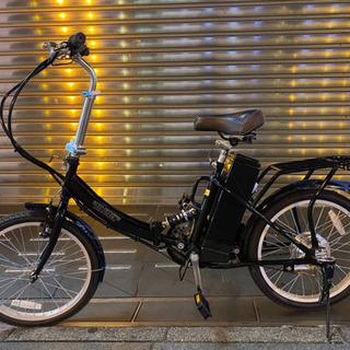 フル電動自転車 モペット 20インチ