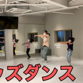 今すぐ始めれるキッズアクロ・キッズダンス!大阪塚本徒歩30秒