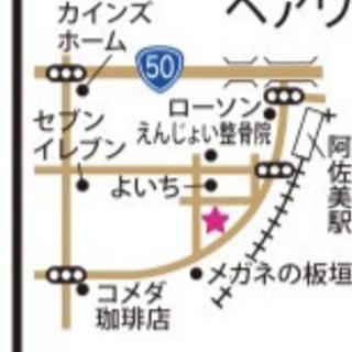 【急募・急募】理・美容師パート土日に出られる方は大歓迎!
