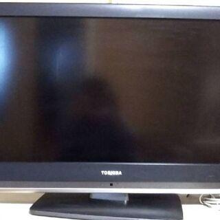 決まりました★32型液晶テレビ