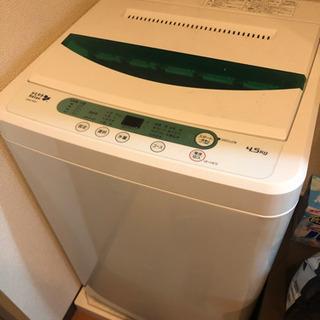 引越しのため家電お売りします。洗濯機