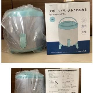 カインズ【ドリンクサーバー】新品✨大容量4.8L これからの季節...