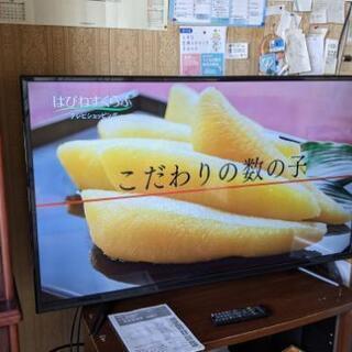 【ネット決済】ジャンク品50型液晶テレビ