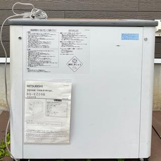 三菱電機 喫煙用集塵 分煙機 スモークダッシュEZ BS-…