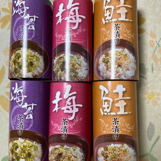 お茶漬け海苔 3種  24食分