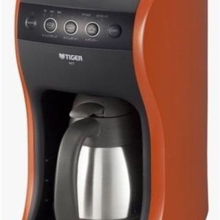 【ネット決済】【価格交渉可】タイガー魔法瓶 / コーヒーメーカー