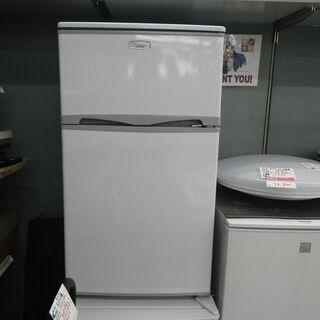 アビテラックス 96L冷蔵庫 AR-975E 2018年製…