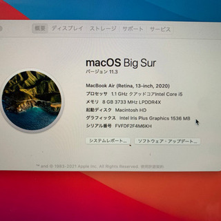 MacBookAir 13-inch 8GB